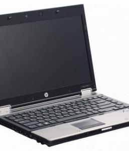HP EliteBook 8440p Laptop Used