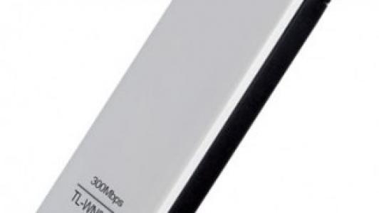 TPLink 150Mbps Wireless N USB Adapter TL-WN721N